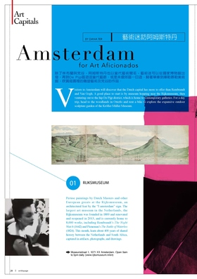 Amsterdam p28 article