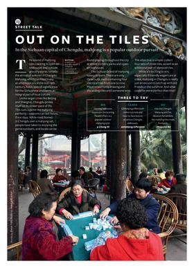 Chengdu mahjong p15 article