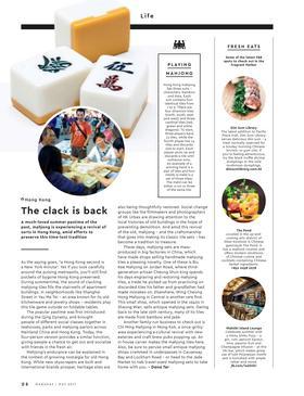 Hong kong mahjong p24 article