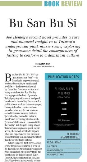 268. book review bu san bu si may 3 2017   copy article