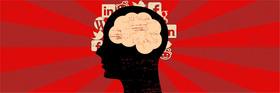 Propaganda mind firewall article