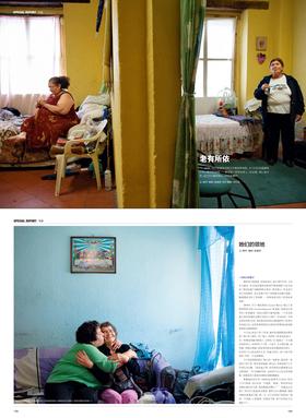 Portraitmagazinechina casaxochiquetzal may2017 article