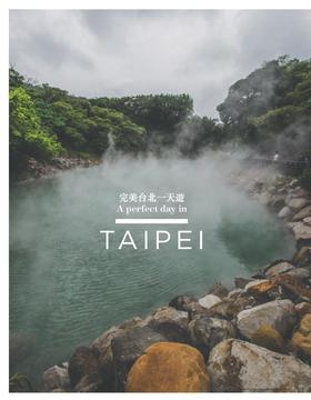 Perfect day in taipei p62 article
