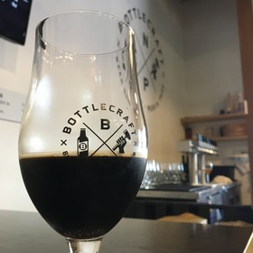 Barrel aged %22quit stalin%22 russian imperial stout from mother earth brew company %284%29 article