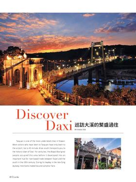 Daxi p45 article