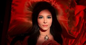 Thelovewitch article