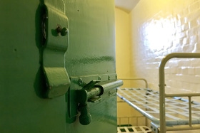 Ftp inmates disabilities photo article