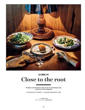 Taipei dining p45 article