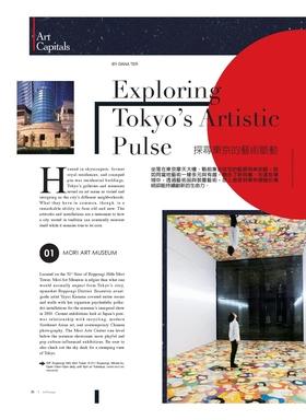 Tokyo p24 article