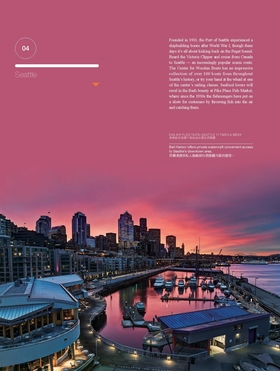Port cities p32 article