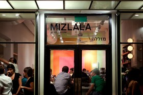 Mizlala restaurant tel aviv %284%29067684236 article