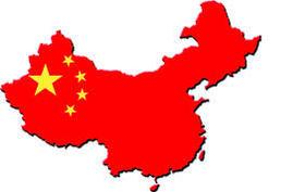 China map article