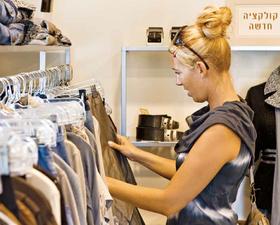 Fashion boutiques tel aviv pdf  1 page  article