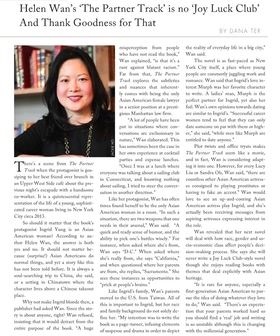 Dana ter helen wan article alist spring14 p21 article