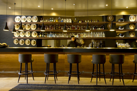 Lounge.bar. article