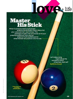 Master his stick article