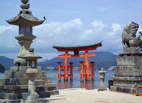 Hiroshima 4 article