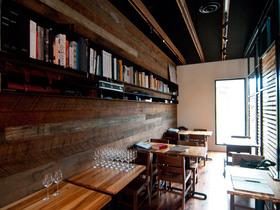 20130617 256262 qui restaurant austin tasting room article