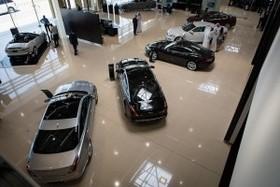 Car showroom 300x200 article