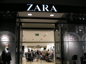 800px zara   london uk 27 400x300 article