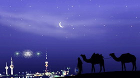 Happy eid ul azha wihing cards for eid 2013 02. article
