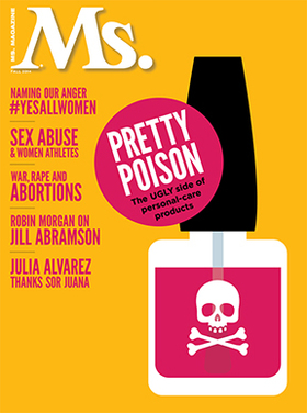 Fall14cover med article
