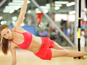 Side plank trx article
