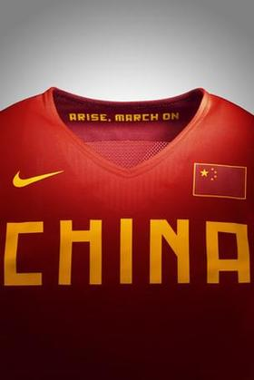 Nike china jersey 304 article