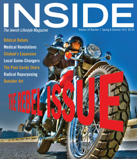 Inside 20cover 20spring 20summer 2013 article