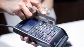 Creditcard machine article
