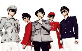 Shinee everybody military concept article