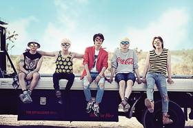 What to expect from go b1a4 2 0 road trip via kultscene article
