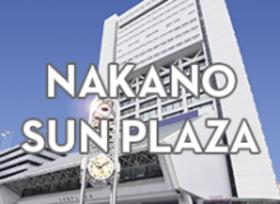 Nakano sun plaza 220x160 article