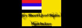 Manchukuo article