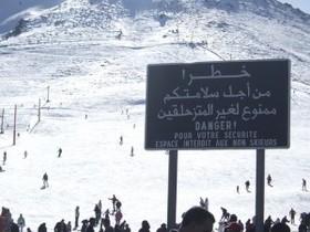 Morroco ski 300x225 article