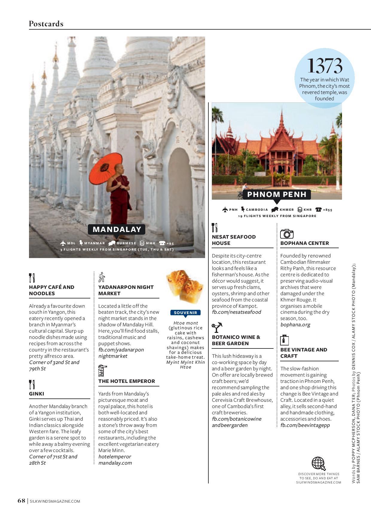 Phnom penh city guide p68