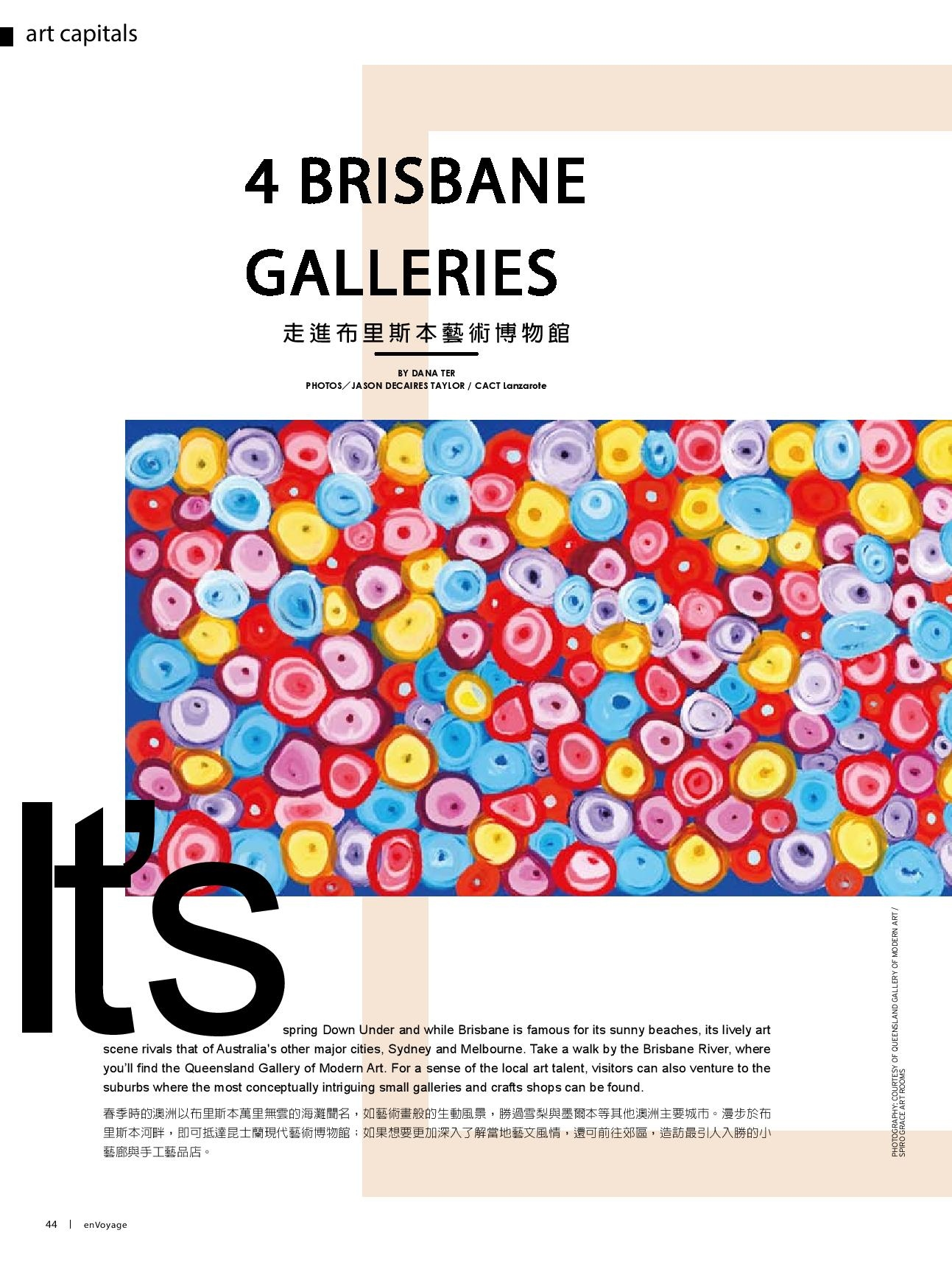 Brisbane art p44