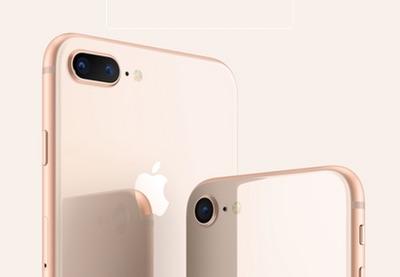 Iphonebuyer