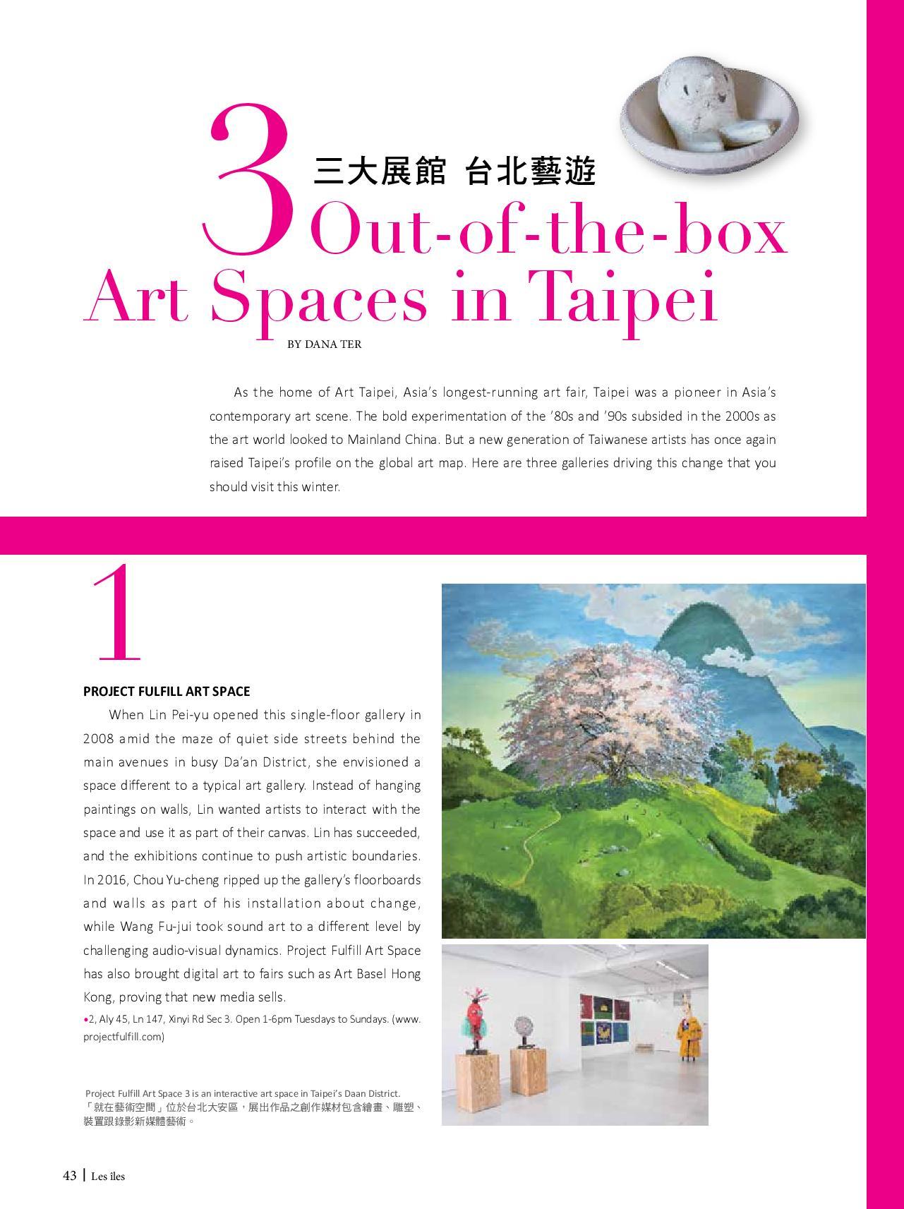 1. taipei art p43 page 001
