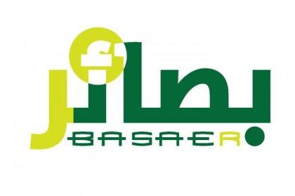 Images articles2012 8 waqeana logo 420x280 c