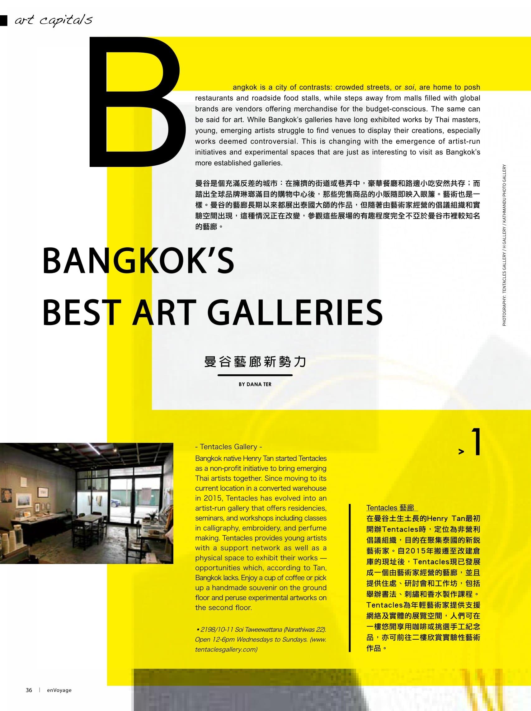 Bangkok art p36