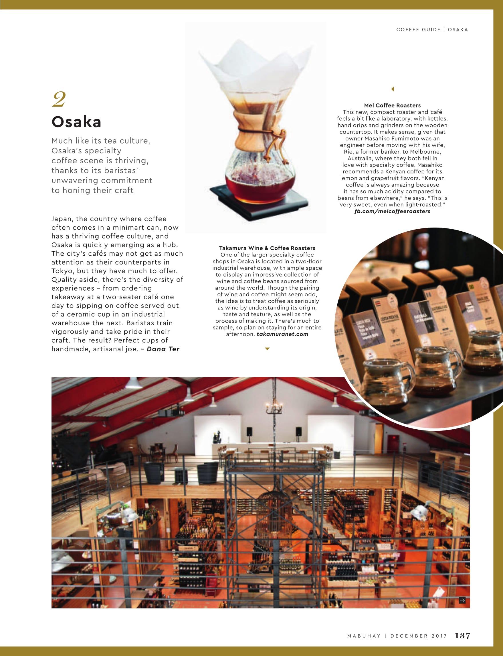 Osaka coffee p137 1