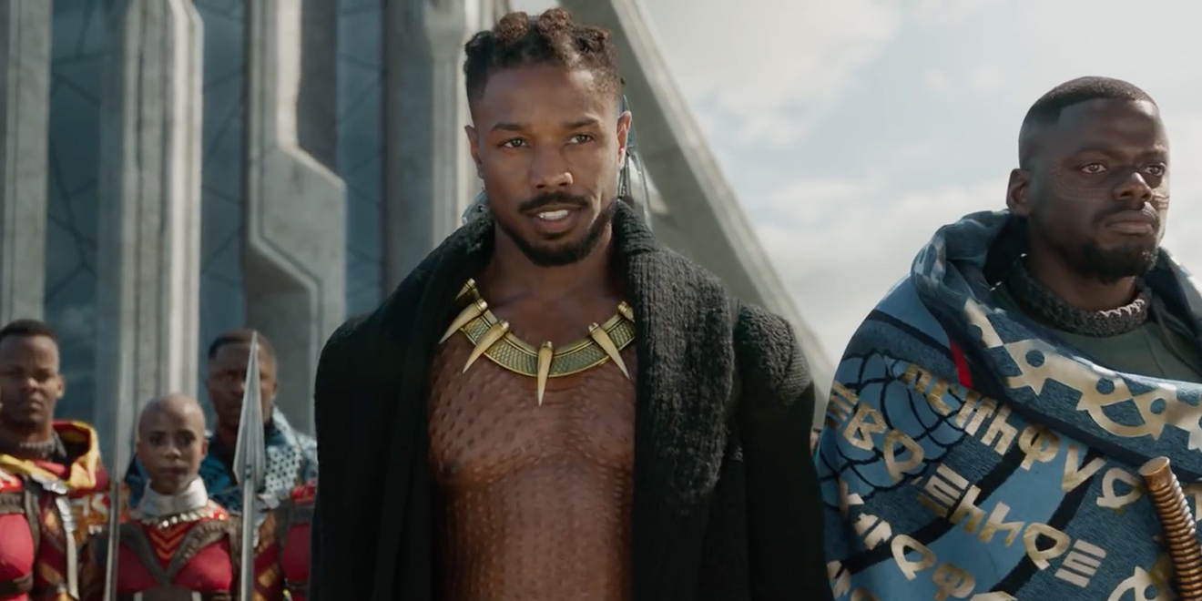 Black panther hed 2018