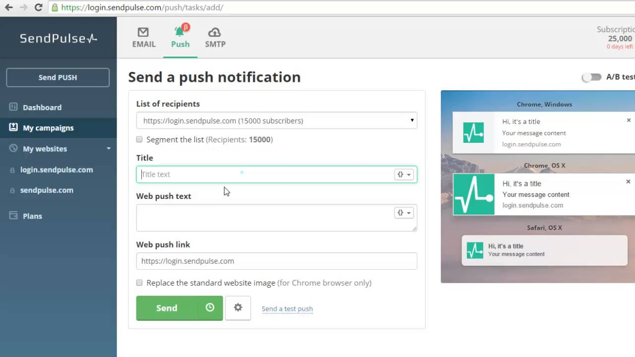 A screenshot of the push notification process in SendPulse