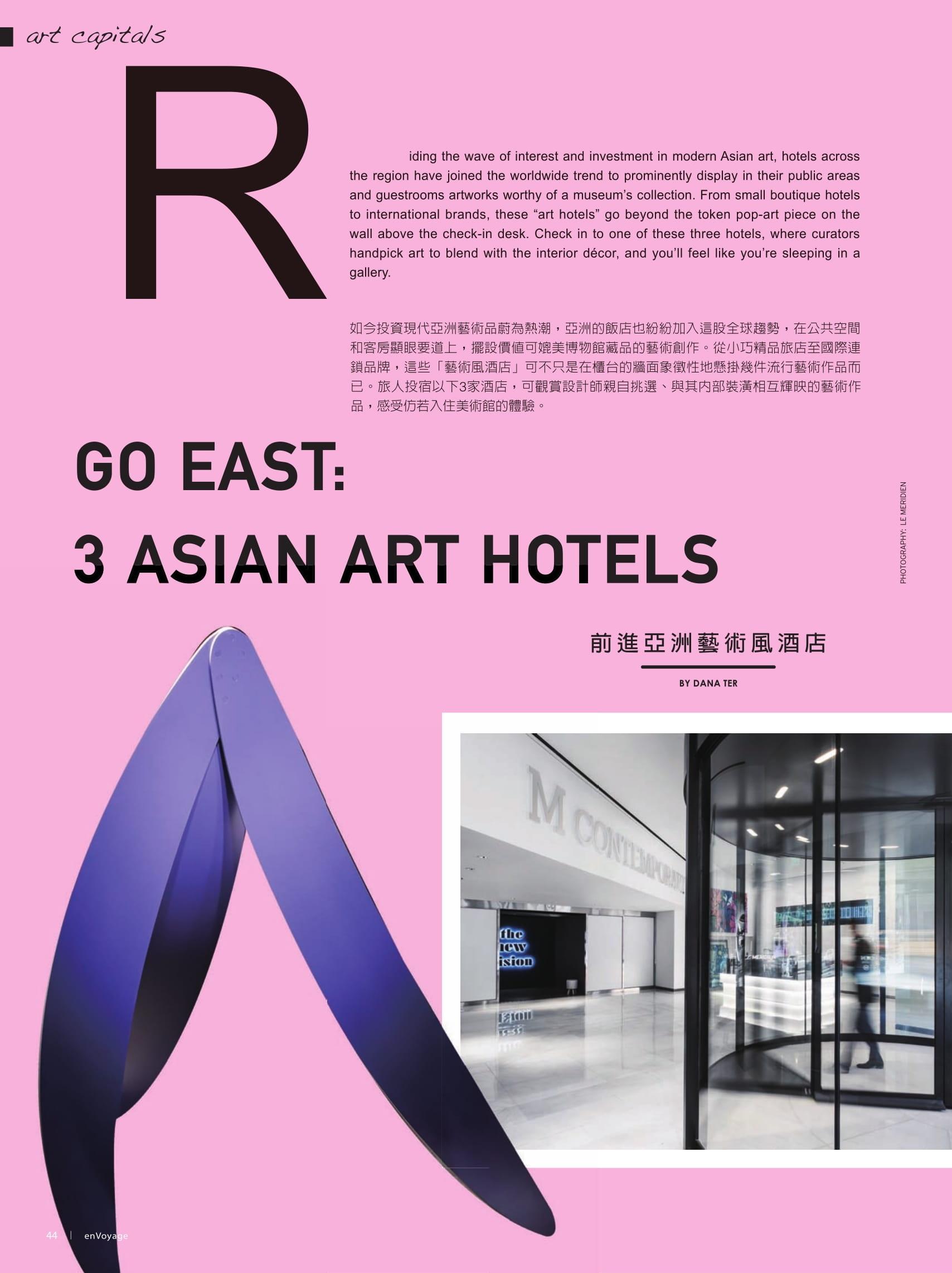 Art hotels p44