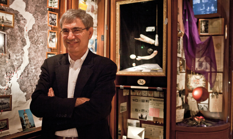 Museum of innocence  pamuk