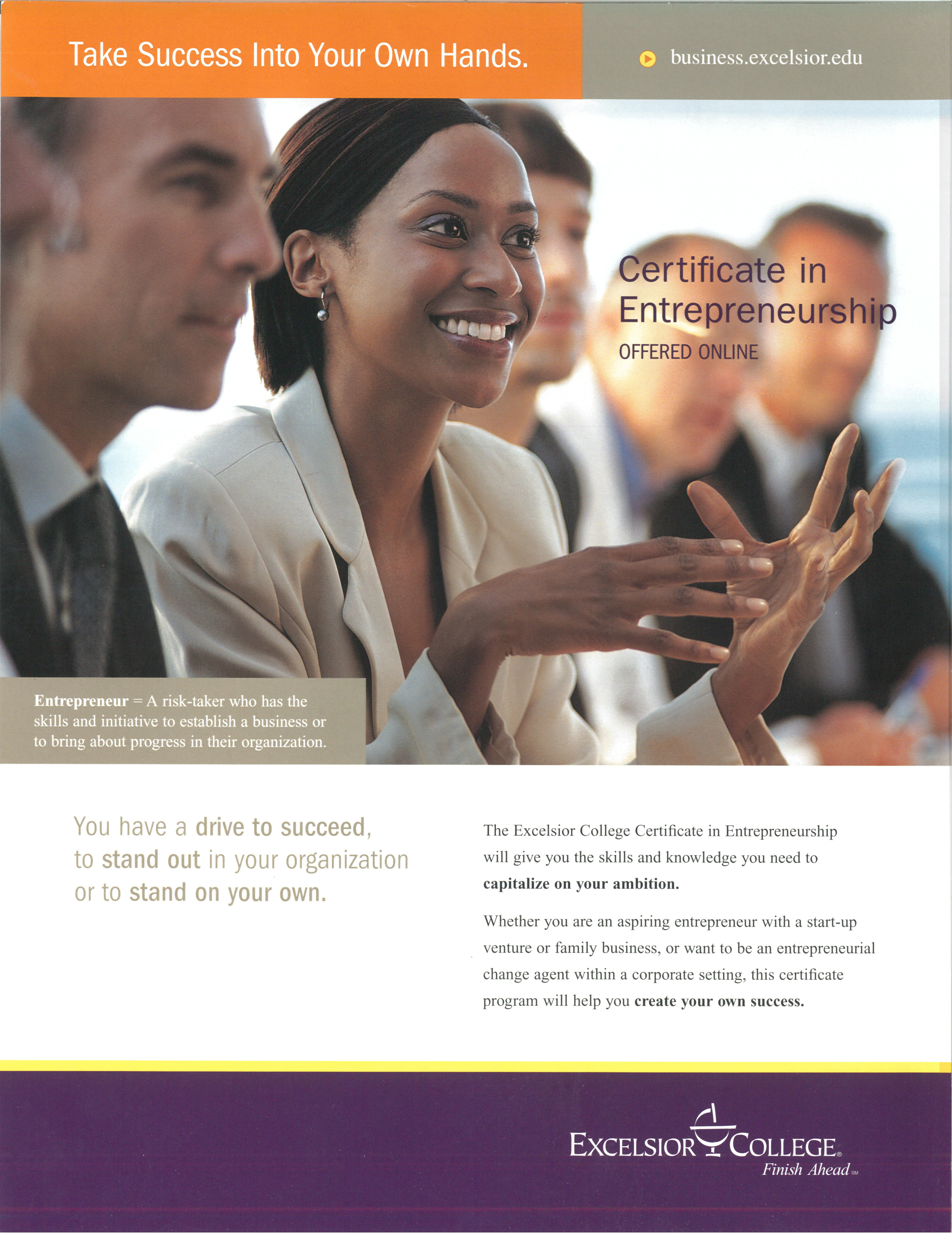 Excelsior entrepreneurship flier