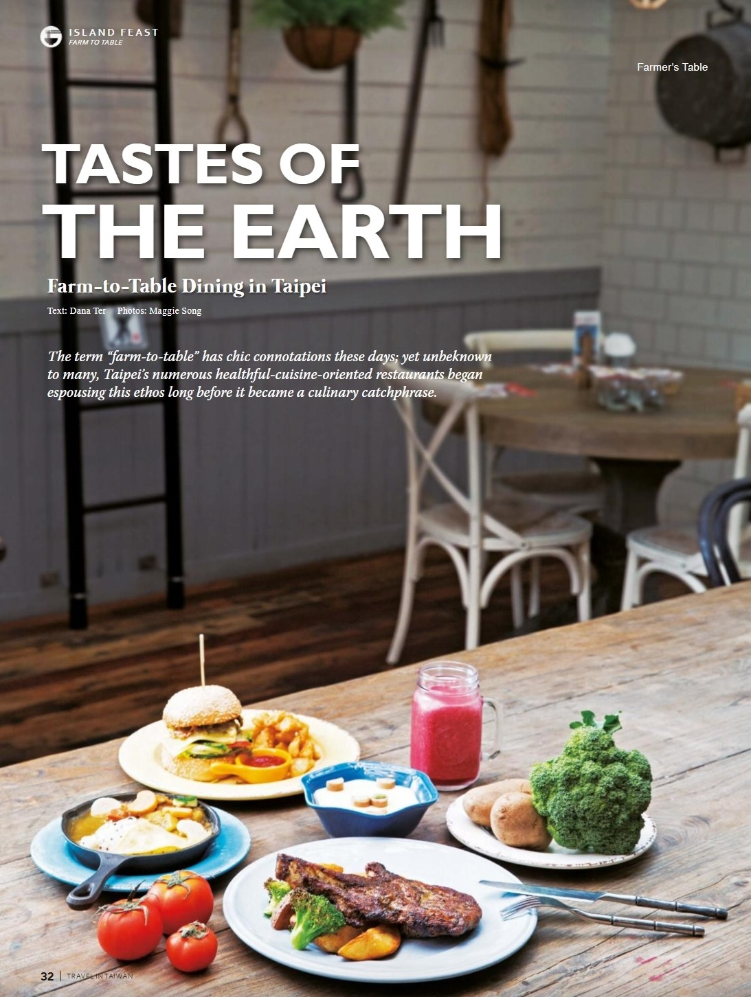 Farm to table dining p32