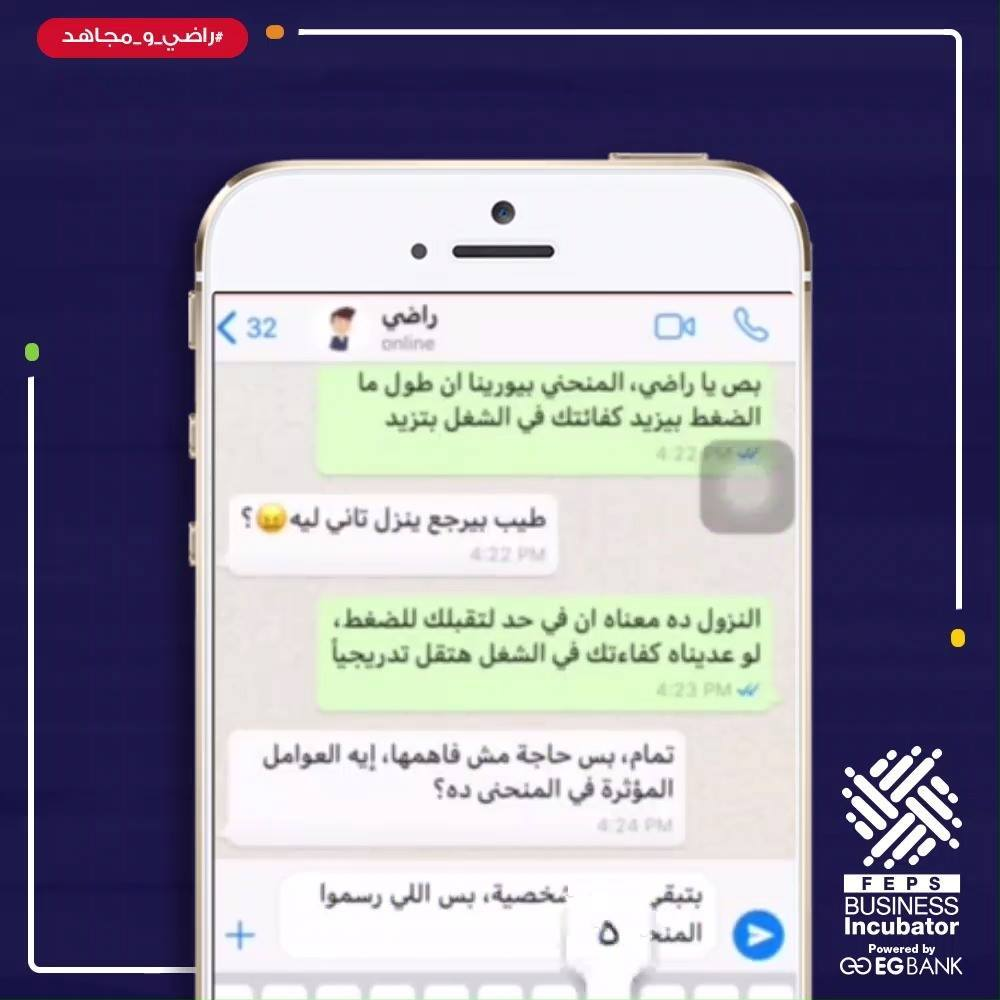 Stories by Mohamed Hossam : Contently