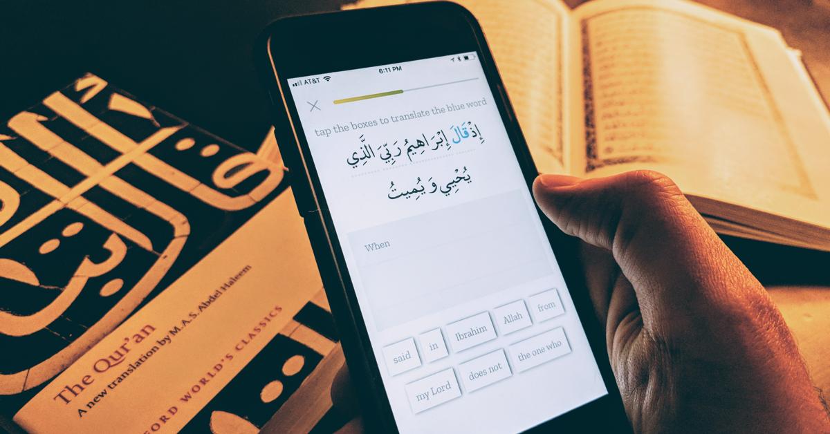 Quranic 2
